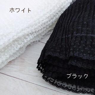 【PLBW】繊細なプリーツレース 白 黒 ドット柄 チュール ドール アウトフィ(生地/糸)