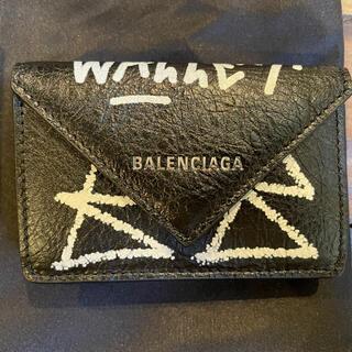 Balenciaga - BALENCIAGA ペーパー ミニ ウォレット グラフティ 3つ折り財布