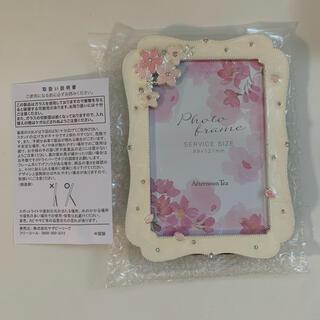アフタヌーンティー(AfternoonTea)のアフタヌーンティー 桜フォトフレーム(フォトフレーム)