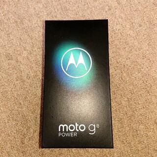 モトローラ(Motorola)のmoto g8 power カプリブルー PAHF0017JP(スマートフォン本体)