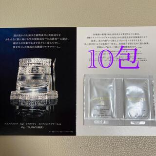 COSME DECORTE - 10包 インテンシブクリームn AQミリオリティ コスメデコルテ