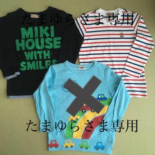HOT BISCUITS - ミキハウス  長袖Tシャツ 3枚組 100