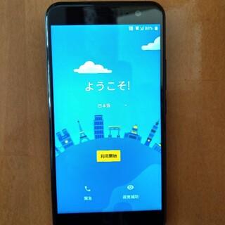 ハリウッドトレーディングカンパニー(HTC)の「値下げ」美品 HTC U11  64gb simフリー オサイフケータイ(スマートフォン本体)