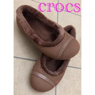 crocs - 新品 ボア クロックス