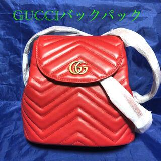 Gucci - GUCCIグッチ GGマーモントキルティング レザーミニバックパック レッド