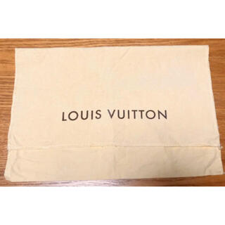 LOUIS VUITTON - LV ルイヴィトン 保存袋