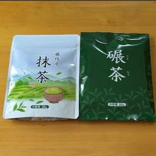 藤枝産 抹茶 てん茶(茶)