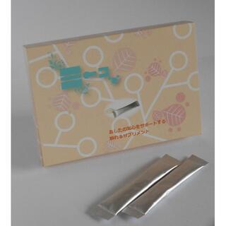 ダイエットサプリ ミーコ 2箱セットA(1,000円引) 合計50本(ダイエット食品)