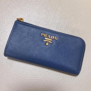 PRADA - 【美品】PRADA プラダ キー コインケース ブルー