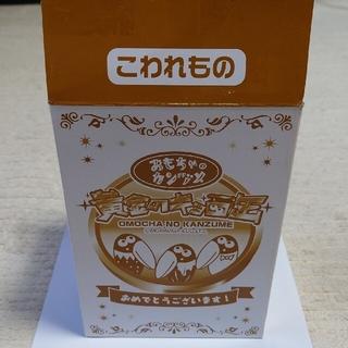 モリナガセイカ(森永製菓)のおもちゃの缶詰(キャラクターグッズ)