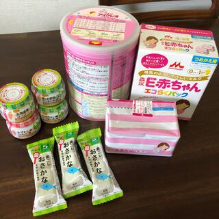 森永乳業 - 値下げ!粉ミルク e赤ちゃんエコらくパック  アイクレオ バランスミルク 離乳食