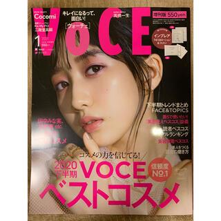 キスマイフットツー(Kis-My-Ft2)のVOCE (ヴォーチェ)  2021年01月号(美容)