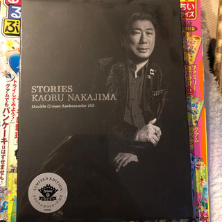 アムウェイ(Amway)の中島薫 WCA DVD(その他)