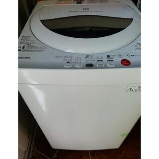 東芝 - 札幌市近郊の方限定!配達無料!東芝  電気洗濯機  AW-50GL 5.0Kg