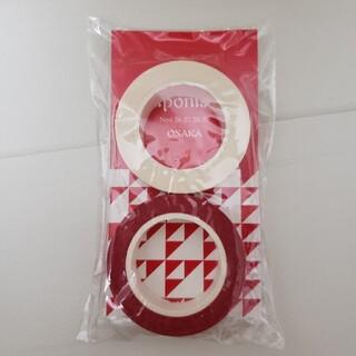アラシ(嵐)の嵐☆マスキングテープ(テープ/マスキングテープ)