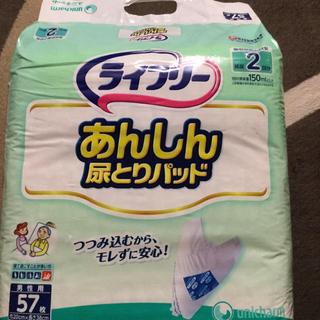 ユニチャーム(Unicharm)の尿取りパッド 男性用 (新品未使用)(おむつ/肌着用洗剤)