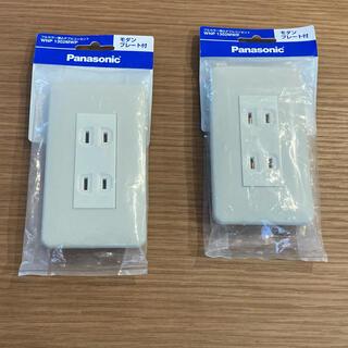 パナソニック(Panasonic)の専用 パナソニック 埋込ダブルコンセント ミルキーホワイト WNP1302MWP(その他)