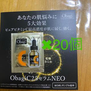 オバジ(Obagi)のオバジC25セラムネオサンプル0.4ml 20個   オマケ付き(サンプル/トライアルキット)