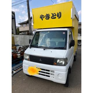 三菱 - 🌟低走行 値段交渉OK!キッチンカー! 車検あり