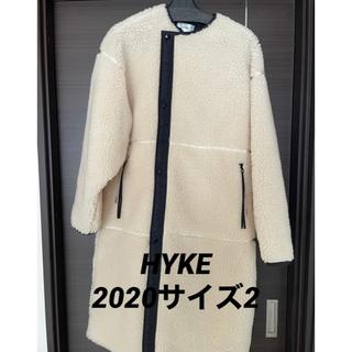 ハイク(HYKE)のHYKE ボアコート 2020  サイズ2(ロングコート)