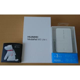 ファーウェイ(HUAWEI)のMediaPad M3 Lite s ソフトバンクグッズセット(タブレット)