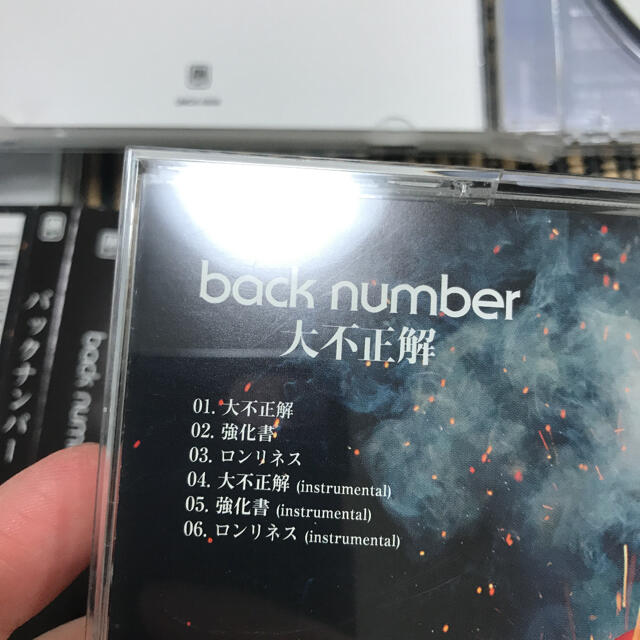 BACK NUMBER(バックナンバー)の大不正解ヒロイン僕の名前をsisterバックナンバーback number CD エンタメ/ホビーのCD(ポップス/ロック(邦楽))の商品写真