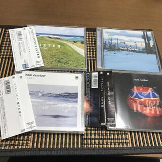 バックナンバー(BACK NUMBER)の大不正解ヒロイン僕の名前をsisterバックナンバーback number CD(ポップス/ロック(邦楽))