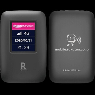 ラクテン(Rakuten)のRakuten wifi pocket(その他)