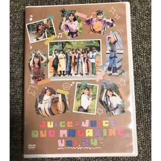 モーニングムスメ(モーニング娘。)のjuice=juice DVD MAGAZINE Vol.24(アイドルグッズ)