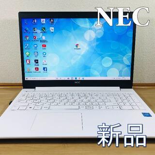 エヌイーシー(NEC)の✨新品✨高速✨NEC✨ホワイト✨カメラ✨マウス✨ノートパソコン✨(ノートPC)