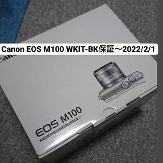キヤノン(Canon)の【新品】Canon EOS M100 Wズームキット BK(ミラーレス一眼)