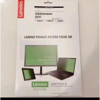 レノボ(Lenovo)のLenovo 3M プライバシーフィルター 12.5インチ(PC周辺機器)