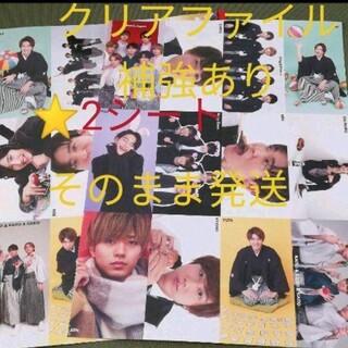ジャニーズ(Johnny's)の2シート 厚紙 Myojo 4月 通常  myojo この顔がスキ シート(アイドルグッズ)