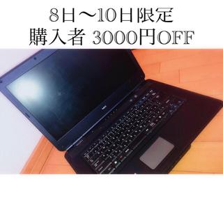 エヌイーシー(NEC)のPC(NEC)Microsoft搭載済み (ノートPC)