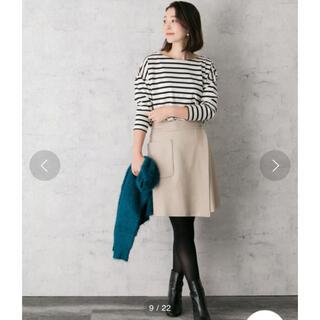 アーバンリサーチロッソ(URBAN RESEARCH ROSSO)のrosso 台形スカート(ミニスカート)