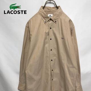 ラコステ(LACOSTE)のLACOSTE ラコステ ボタンダウンシャツ ベージュ 長袖 カットソー メンズ(シャツ)