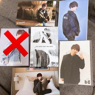 Da-iCEポストカード 写真 花村想太(アイドルグッズ)