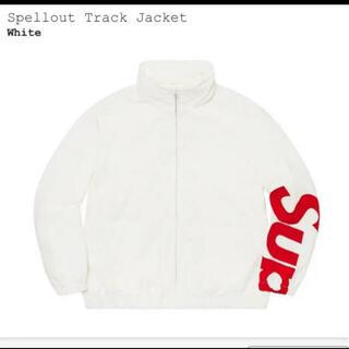 Supreme - supreme Spellout Track Jacket