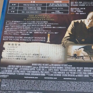 アラシ(嵐)の硫黄島からの手紙 Blu-ray(舞台/ミュージカル)