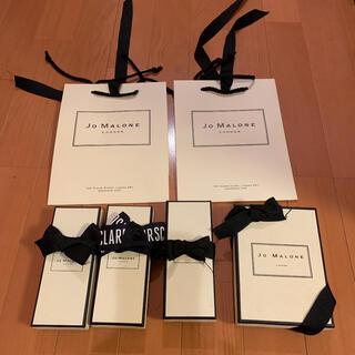 ジョーマローン(Jo Malone)のジョーマローン 紙バック 空き箱(ショップ袋)