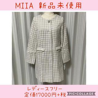 ミーア(MIIA)の043 ミーア ツイードコート ベージュ(ロングコート)