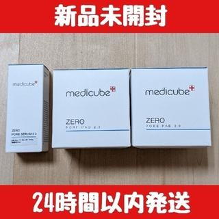 日本公式メディキューブ(MEDICUBE)ゼロ毛穴パッド2個セット+毛穴セラム(パック/フェイスマスク)