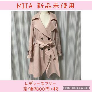 ミーア(MIIA)の044 ミーア トレンチコート ピンク(トレンチコート)