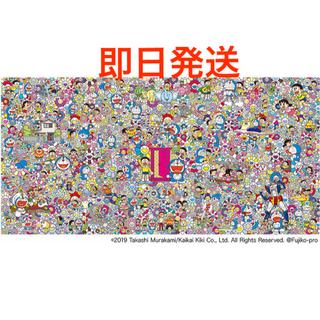 Zingaro   村上隆  記憶の中のドラえもんポスター作品 300部限定(版画)