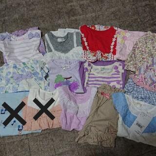 クーラクール(coeur a coeur)の90  女の子 ブランドmix 夏物セット(Tシャツ/カットソー)