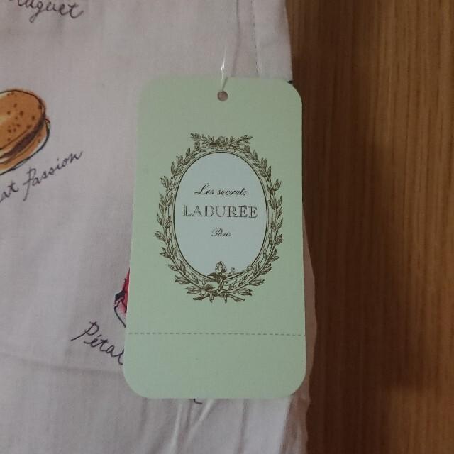LADUREE(ラデュレ)のLADUREE マカロンエプロン インテリア/住まい/日用品のキッチン/食器(その他)の商品写真