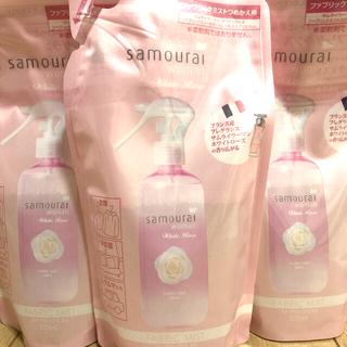 サムライ(SAMOURAI)のサムライウーマンファブリックミスト  ホワイトローズの香り(日用品/生活雑貨)