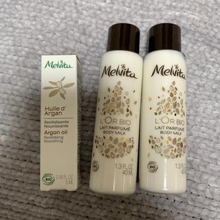 メルヴィータ(Melvita)のメルヴィータ ボディミルク スキンオイル(ボディオイル)