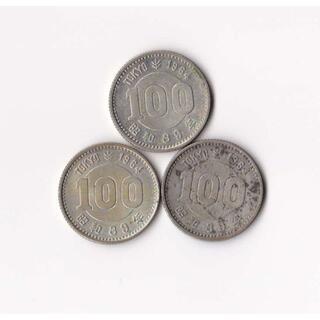 東京オリンピック記念 100円銀貨 昭和39年 ❤3枚500円❤(貨幣)