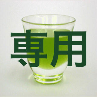 her room様(茶)